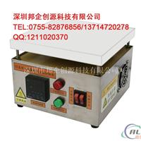 铝基板焊接恒温加热台,led铝基板焊接加热台