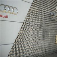外墻沖孔鋁單板-奧迪外墻裝飾板貴族般氣質