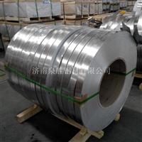 1060铝带生产厂家,纯铝带价格低