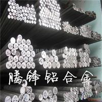 高优质铝合金7075 进口超硬铝板