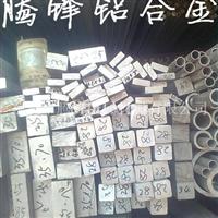 进口高强度铝合金 7075铝板批发