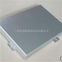 铝单板吊顶进口氟碳铝单板外墙铝板