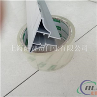 批发供应挡烟垂壁铝合金型材