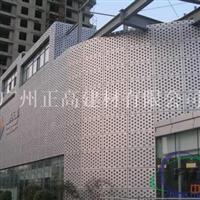 供应氟碳幕墙铝单板 仿石材铝单板