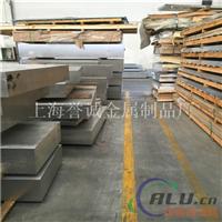 誉诚 7075中厚铝板单价 7075耐热硬铝