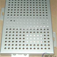厂家供应冲孔铝单板 双曲冲孔铝单板