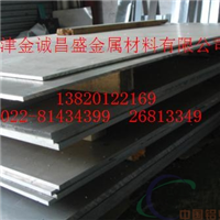 平凉6061优良铝板,3003铝板