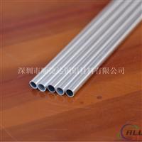 6063精密铝管 氧化黑色铝管