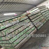 航空铝合金 高硬度LY17铝板价格