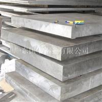 2A12超厚铝板现货