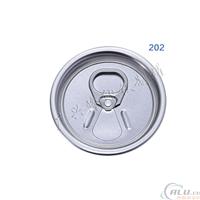 供应202#铝制易拉盖 铝盖