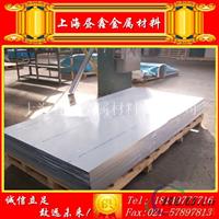 高强度7A09铝合金薄板