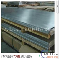 精制3002彩色铝板国标环保彩色铝合板价格
