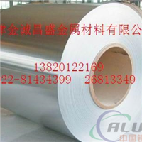 河源6061优质铝板,3003铝板