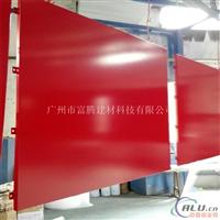 铝天花幕墙铝单板,氟碳喷涂铝单板