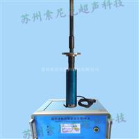直銷大功率超聲波鋁合金熔體均質器
