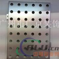 广汽传祺4S店外墙镀锌钢板