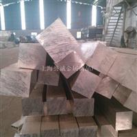 工业铝型材 6061铝型材 广东铝型材