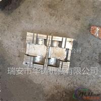 覆膜砂模具_覆膜砂模具生產廠、銅鋁模具