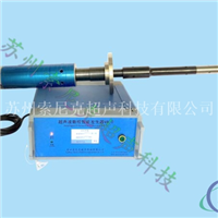 超声波铝熔体晶粒细化仪