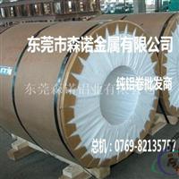 AA7075铝棒用途