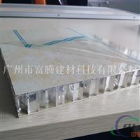 铝单板1.53.0厚氟碳漆定做铝板 蜂窝板