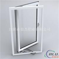 加工高气密 高强度 防渗漏推拉窗 平开窗