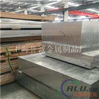 长期生产 2A10铝棒 可定做各种规格铝板