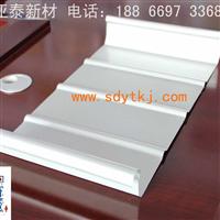 0.9mm铝镁锰板厂家直销65430铝镁锰板