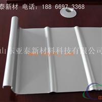 鋁鎂錳板廠家直銷0.9厚65430型鋁鎂錳板