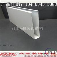 铝板铝方通 型材铝方通、廊坊市铝方通价格
