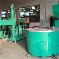 生物颗粒效率高熔炼熔铝工业炉