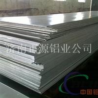供应厂家直销纯铝板