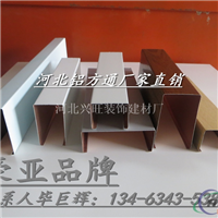 鋁方通施工案例圖 幕墻裝飾材料鋁方通