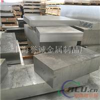 铝合金 2a11铝排出厂价销售 耐高温铝板批