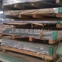 供应铝板(3A21)铝硅合金铝板 防锈铝板价格
