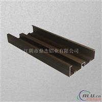 加工铝型材及配件 品质保证 铝型材型号多
