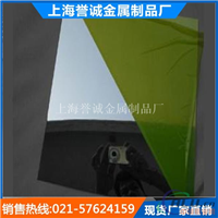 德国0.4镜面铝板MIRO4 镜面铝板厂家直销