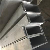 铝管6063价格 6063铝型材槽钢可焊接性能