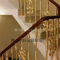 厂家直销精美铝艺楼梯扶手立柱