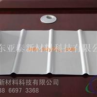 鋁鎂錳板專業供應氟碳涂層0.51.2厚