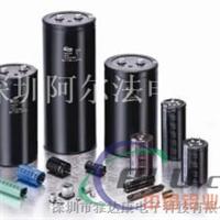 20000UF450V电容 铝电解电容450V