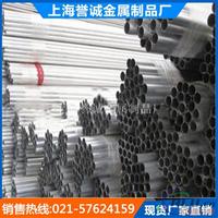 批发6A02铝合金成分【6A02】铝管材