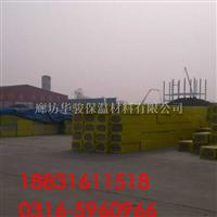 65mm外墙保温岩棉板厂家价格