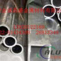 棗莊5052鋁管規格,2A12厚壁鋁管規格