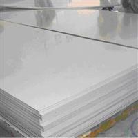 2A21铝板.铝棒 角铝 2A21铝排铝方管航材