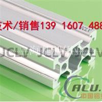 20x40工业铝合金型材132x129