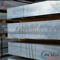 韩铝1A97工业纯铝