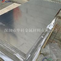 2B11铝合金板材,2B11铝板