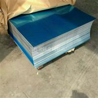 6061T6铝板 厚度3.0mm  屏风用铝板